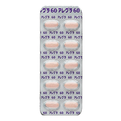 ALLEGRA Tablets 60mg [Brand Name] : 1 sheet (10 tablets)