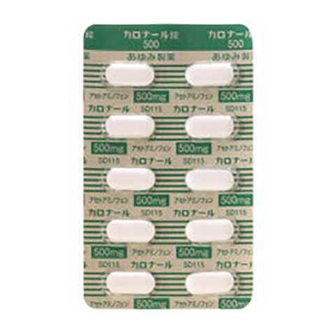 CALONAL Tablets 500mg [Generic PARACETAMOL] :  1 sheet (10 tablets)