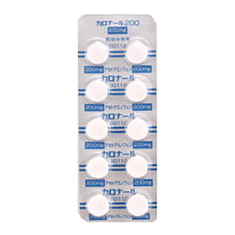 CALONAL Tablets 200mg [Generic PARACETAMOL] :  1 sheet (10 tablets)