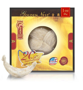 White Bird's Nest A - 28 Grams (1 Oz.) Edible Bird's Nest GOLDEN NEST