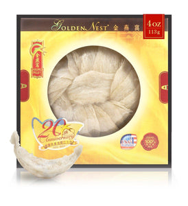 White Bird's Nest A - 113 Grams (4 Oz.) Edible Bird's Nest GOLDEN NEST