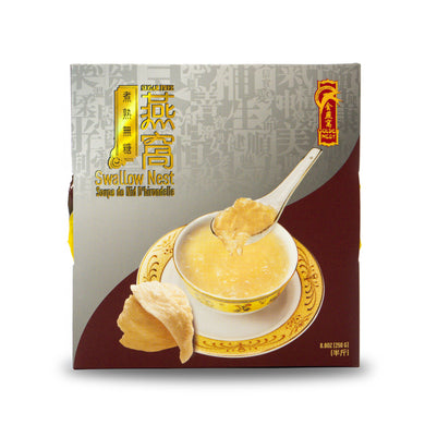Golden Nest Swallow Nest Soup Bowl - Sugar Free 8.8 Oz (250g)