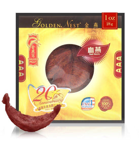 Red Bird's Nest AAA - 28 Grams (1 Oz.) Edible Bird's Nest GOLDEN NEST
