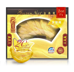 Gold Bird's Nest AAA - 57 Grams (2 Oz.) Edible Bird's Nest GOLDEN NEST