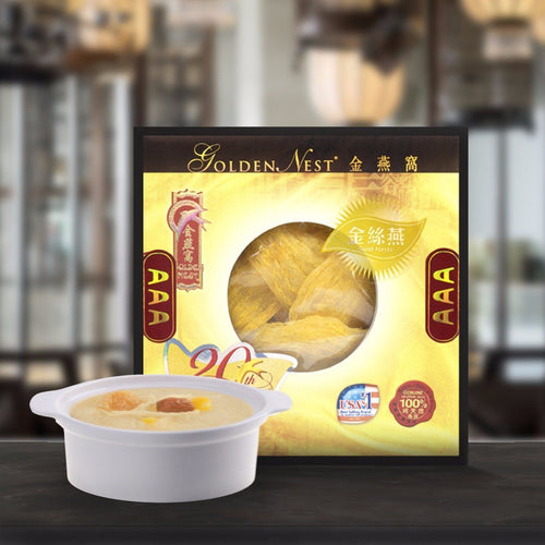Gold Bird's Nest AAA - 28 Grams (1 Oz.) Edible Bird's Nest GOLDEN NEST