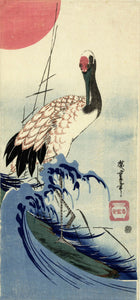 Common Crane and Rising Sun - Hiroshige Utagawa