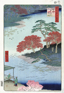 Temple grounds of the Akiba shrine in Ukiji - Hiroshige (I), Utagawa