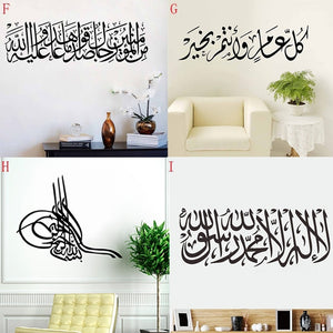 Hot Sell Arabic Calligraphy Islam Muslim Living Room Decorations Bedroom Decals Vinyl Mural Art Home Decor
