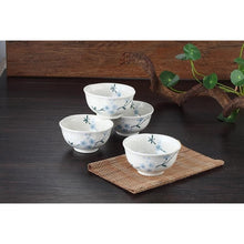 1 set Ceramic Bowl Korean Japanese-style Underglaze Flower Patterned Rice Soup Bowls Gift