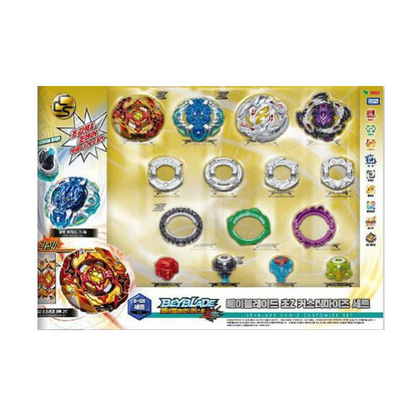 Takara Tomy Beyblade Burst B-128 CHO-Z Customize Set - Toy Matters
