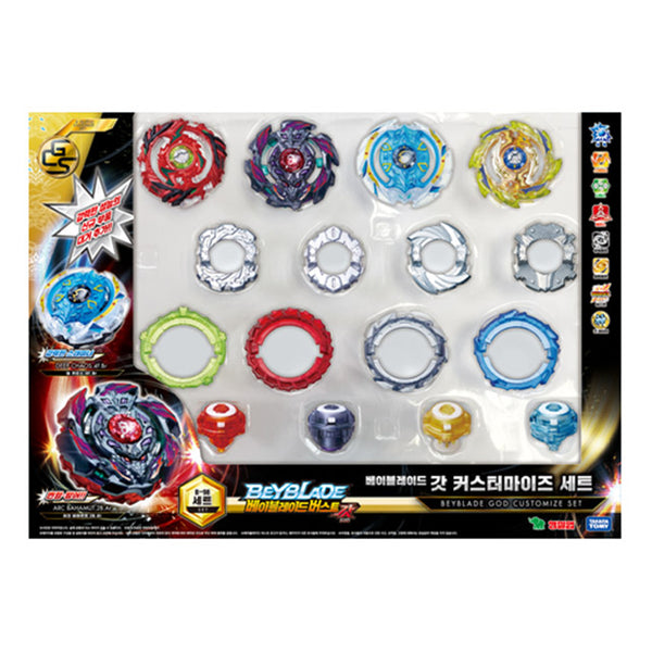 Takara Tomy Beyblade Burst B-98 God Customize Set - Toy Matters