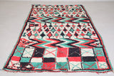 Runner Moroccan Rug 4.7 FT X 8.9 FT