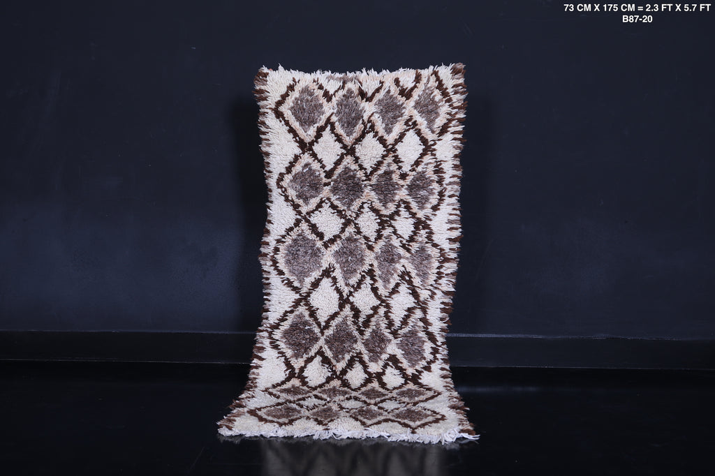 Azilal Brown Moroccan rug, 2.3 FT X 5.7 FT,