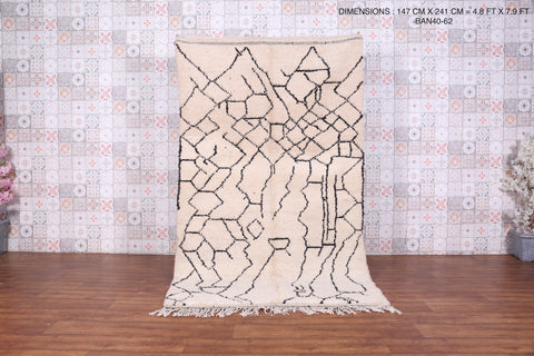 Moroccan beni ourain rug,  4.8 FT X 7.9 FT