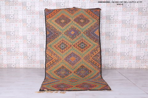 Khessimet Old Straw Berber Mat 4.9 FT X 8.7 FT