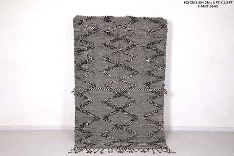 Gray moroccan rug,  5 FT X 8.3 FT
