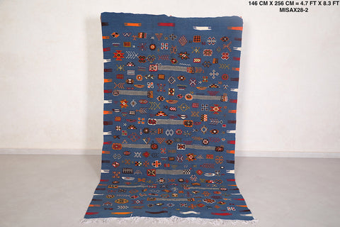Runner Moroccan rug 4.7 FT X 8.3 FT