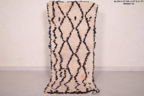 Moroccan rug - 2 FT X 5.1 FT