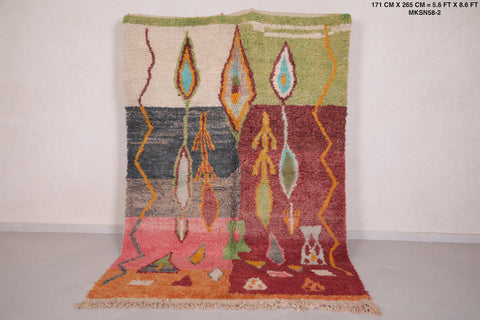 Moroccan rug - 5.6 FT X 8.6 FT