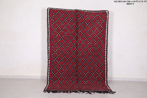 Hand woven Moroccan rug 4.9 FT X 7.9 FT