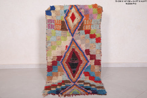Moroccan rug - 2.4 FT X 4.8 FT