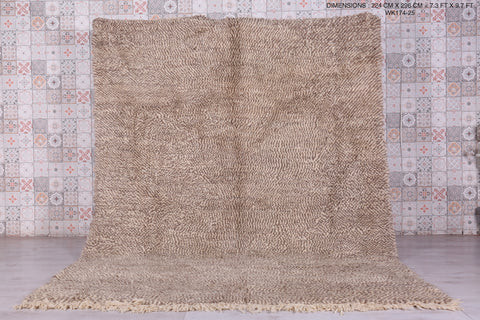 Solid Gray Moroccan rug 7.3 FT X 9.7 FT