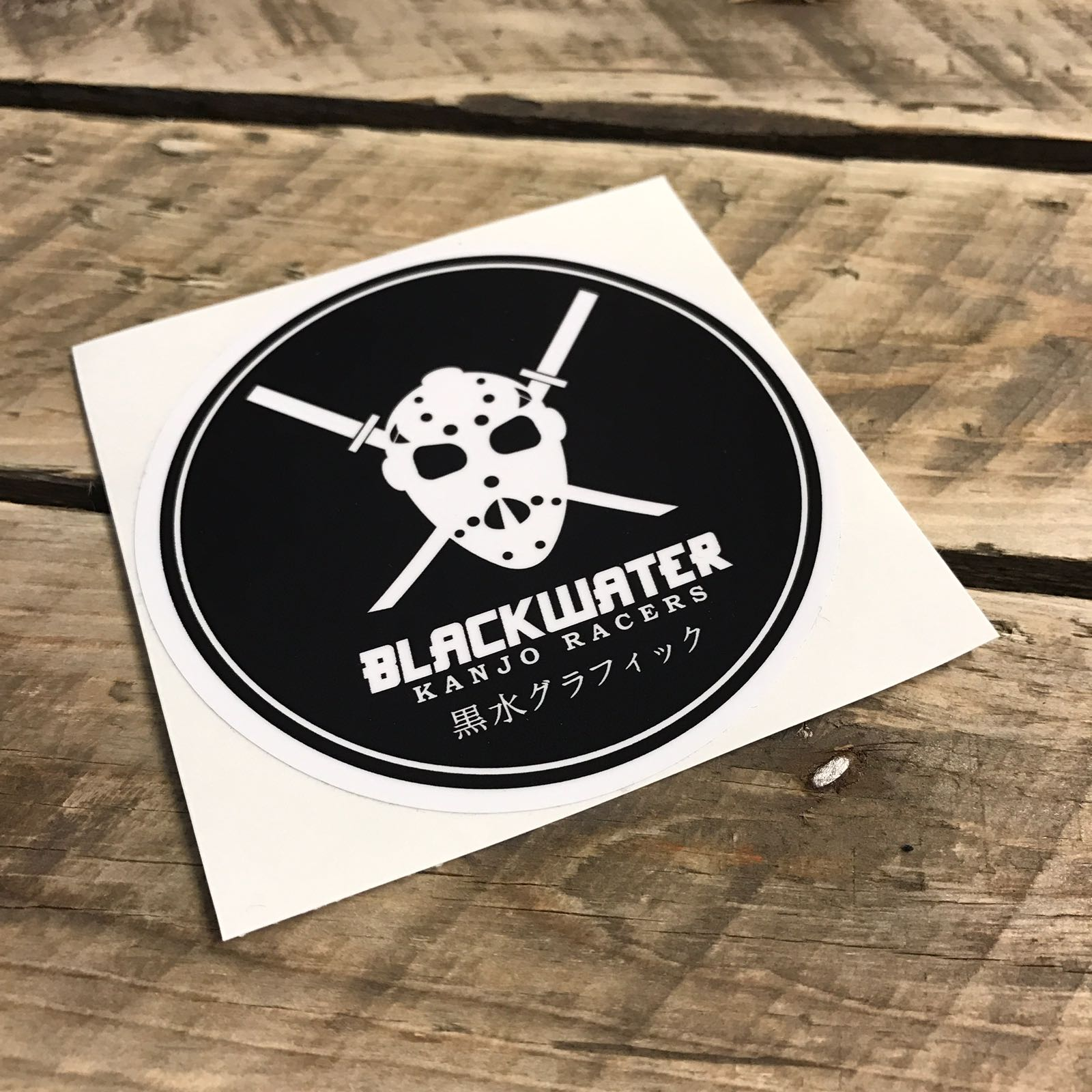 BWG Mountain Racers Sticker
