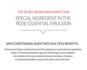 ROSE ESSENTIAL EMULSION