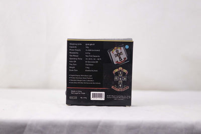 Guns N' Roses Scale Panther - 50g X 0.01g
