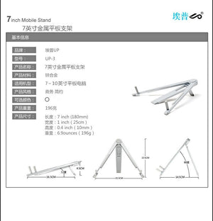 Mobile Stand for Tablet PC Aluminum Alloy Ideal for wedding and birthday giveaways...