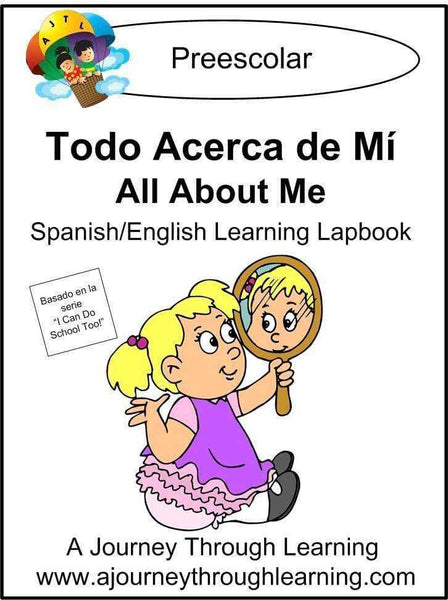 Todo Acerca de Mi (All About Me) Lapbook with Study Guide - A Journey Through Learning Lapbooks