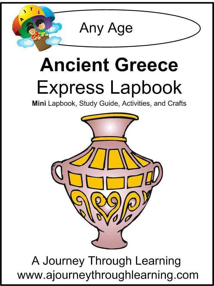 Ancient Greece Express Lapbook - A Journey Through Learning Lapbooks