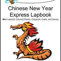 Chinese New Year Express Lapbook - A Journey Through Learning Lapbooks