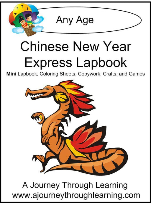 Chinese New Year Express Lapbook | A Journey Through Learning Lapbooks
