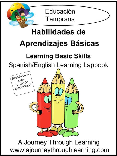 Habilidades de Aprendizajes Básicas (Learning Basic Skills) Lapbook with Study Guide - A Journey Through Learning Lapbooks