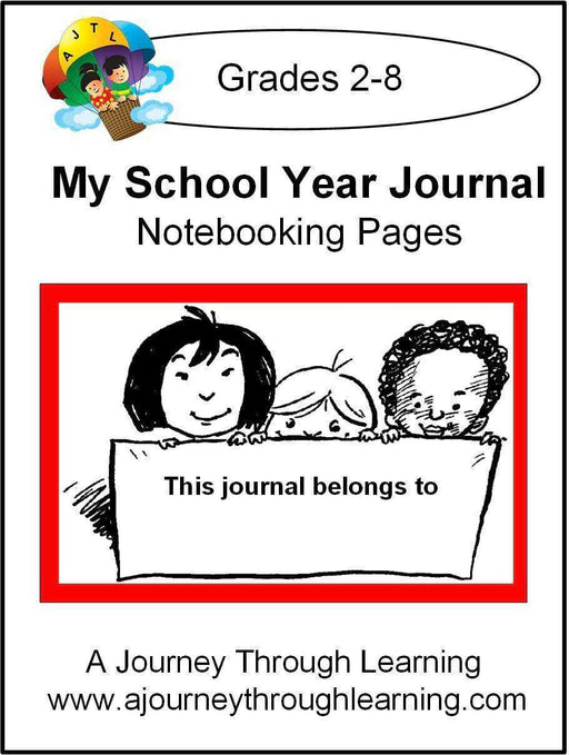 My School Year Journal Notebooking Pages | A Journey Through Learning Lapbooks