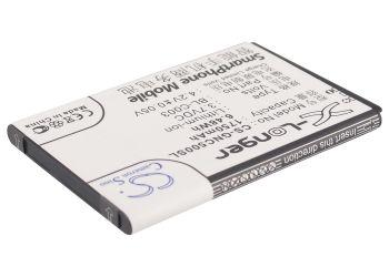 GIONEE C500 C600 Replacement Battery-2