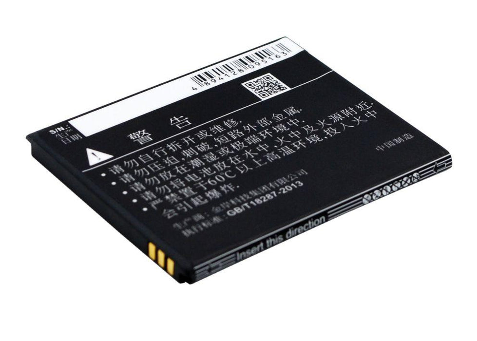 GIONEE GN128 Replacement Battery-4