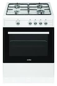 Simfer SCO60GW 60cm Single Cavity Gas Cooker - White
