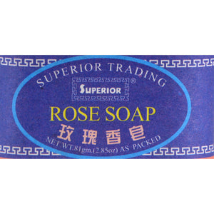 Superior Bee and Flower Rose Soap - 2.85 oz - MyRoseLife