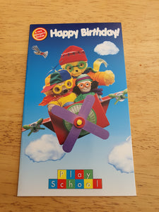 Plane Birthday Card