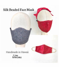 Load image into Gallery viewer, Silk beaded face mask - AnneDePasquale