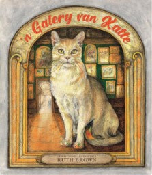 Griekwastad Murders Movie Tie-In by Jacques Steenkamp