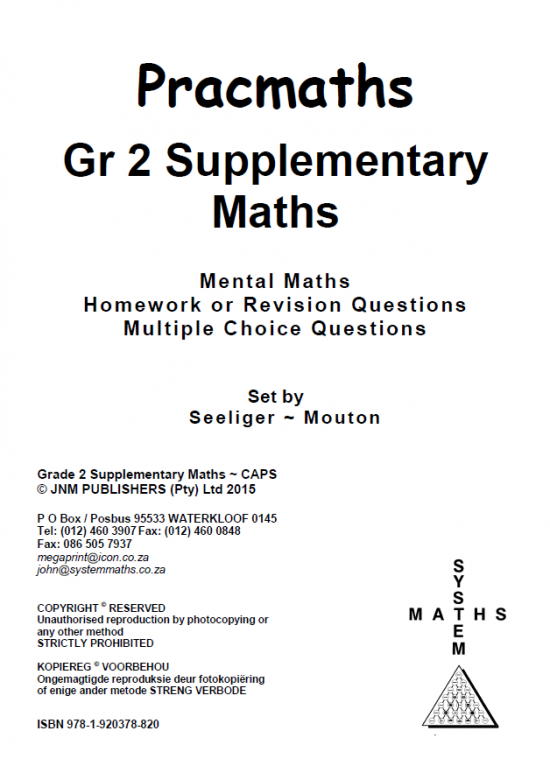 PracMaths - Grade 2 Supplementary Maths