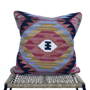 Metallic Kilim Pillow | Rose