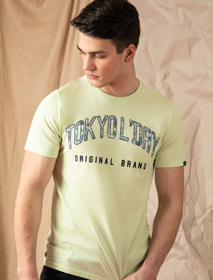 Mokapu Bay Flocked Pattern Motif Cotton Jersey T-Shirt in Seacreast Green - Tokyo Laundry