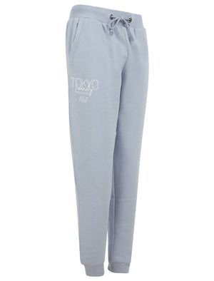 Brandy Brushback Fleece Cuffed Joggers in Aleutian Blue - Tokyo Laundry