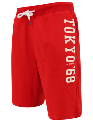 Maui Reeves Jogger Shorts in High Risk Red - Tokyo Laundry
