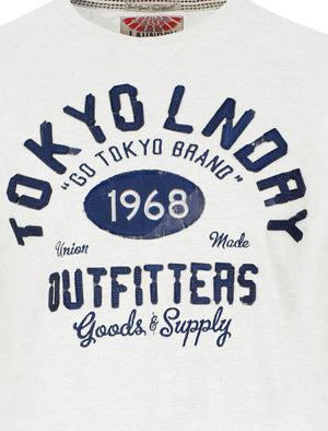 Maple Hill Print Sweatshirt in Ivory – Tokyo Laundry