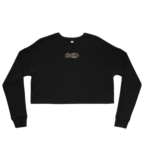 Crop Sweatshirt (Center Logo)